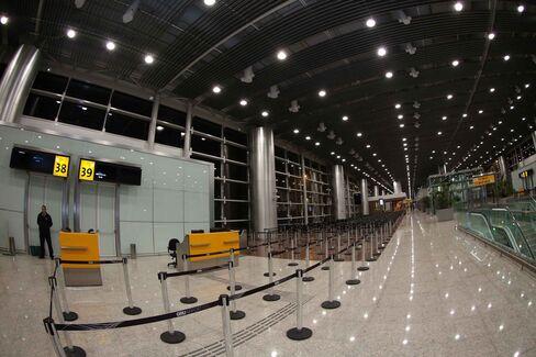 Terminal 3 At Guarulhos International Airport