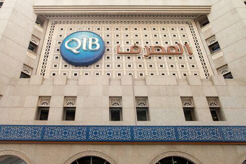 Qatar's QInvest Said to Cut Brokerage, Asset Management Jobs