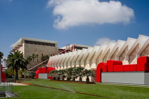 Resnick Exhibition Pavilion At LACMA