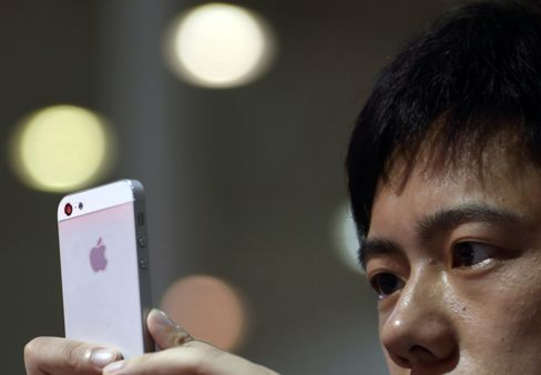 IPhones in China