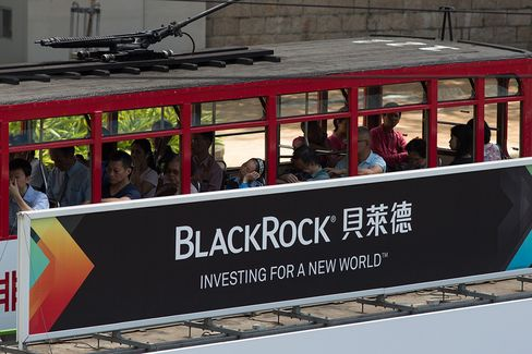 BlackRock Liquidity Concern Dogs Asia Currency Electronic Trade