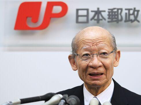 Japan Post Holdings Co. President Taizo Nishimuro