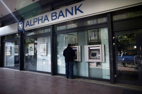Greek Banks to Post Losses, Writedowns