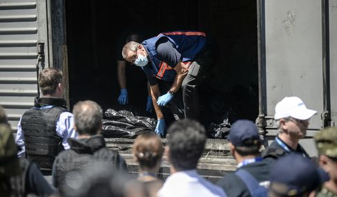 MH17 Victim Remains at Railway Station