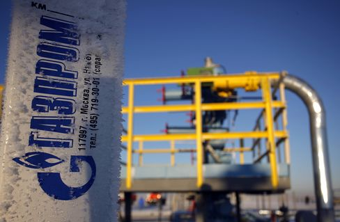 Gazprom Sends Ukraine $7 Billion Bill as Gas Dispute Deepens
