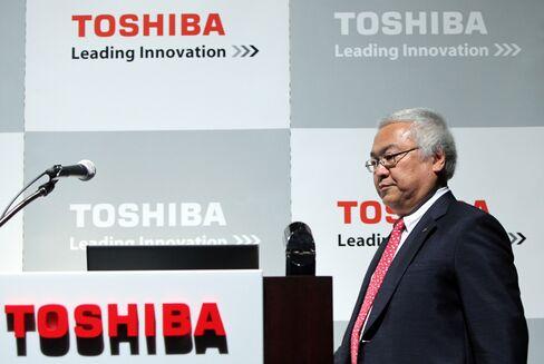 Toshiba Corp. President Norio Sasaki