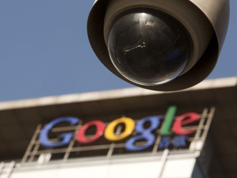 Apple to Google Spared Explaining NSA Spy Help to Privacy Board