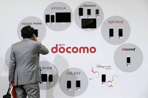 DoCoMo Smartphones and Tablets