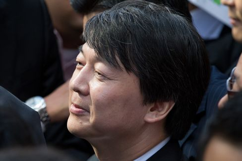 South Korean Independent Candidate Ahn Cheol Soo