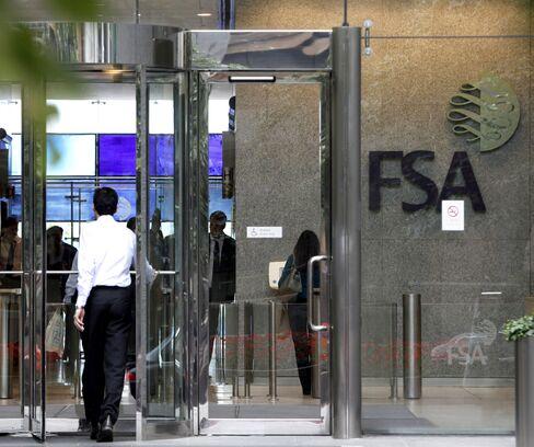 The Headquarters of the FSA, Canary Wharf