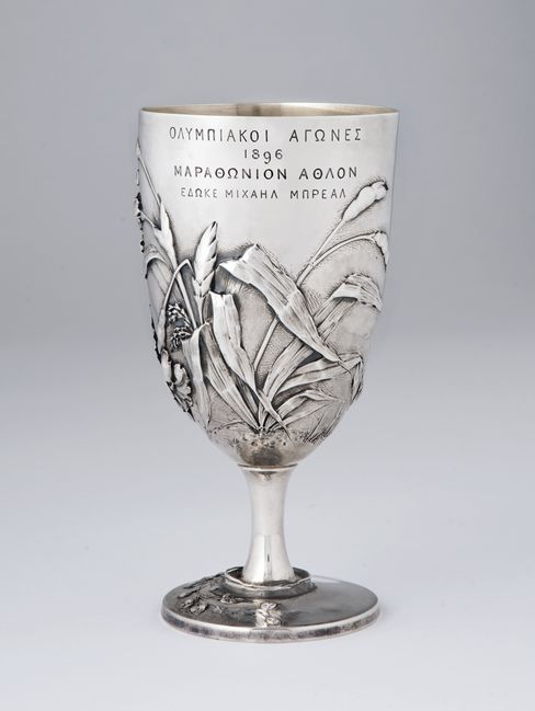 Olympic Silver Cup