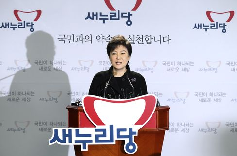 New Frontier Party Leader Park Geun Hye
