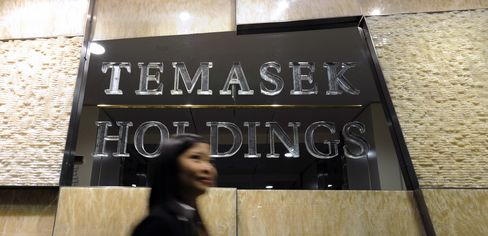 Temasek offices in Singapore