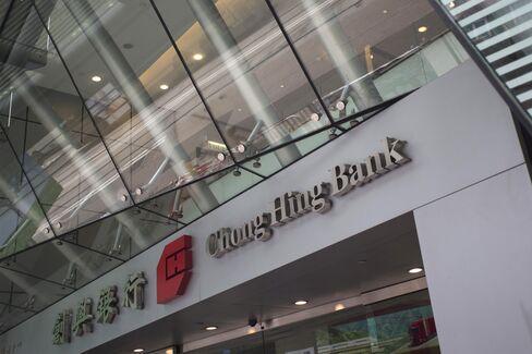 Chong Hing Bank Ltd. Headquarters