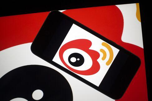 Sina Corp.'s Sina Weibo