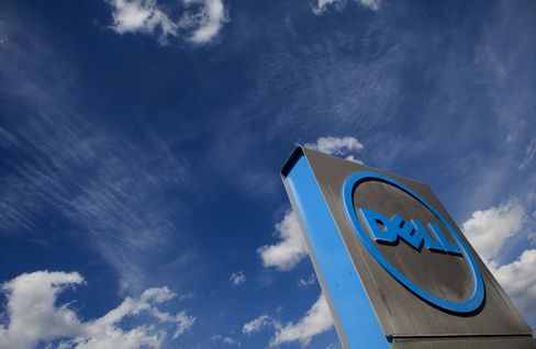 Dell's Bidders Plan for Computer Maker's Future Without Founder