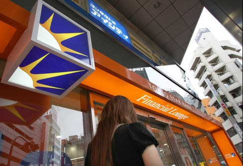 Chinatrust Said to Seek Takeover of Tokyo Star Bank in June