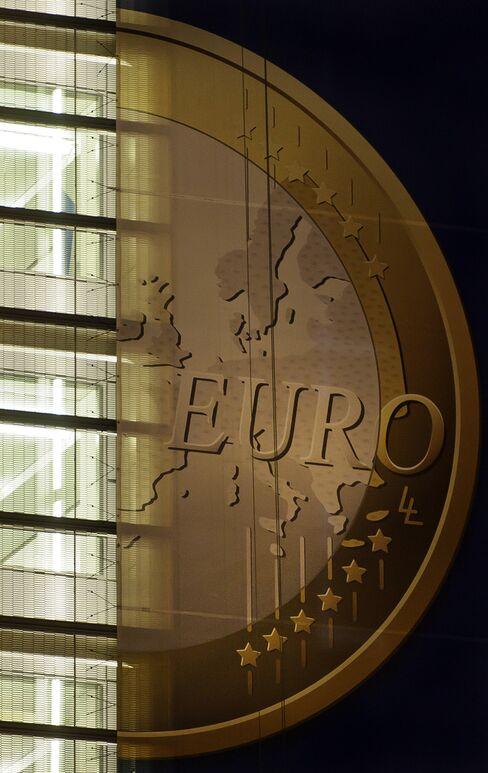 Euro Leaders Seek More Global Help After Firewall Boosted