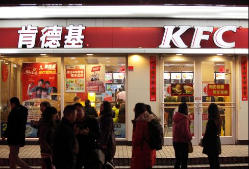 KFC Growth Seen Slowing as Indonesia Limits Fast-Food Franchises