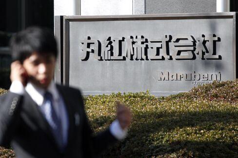 Marubeni, Partners to Set Up Floating Wind Turbine Off Fukushima