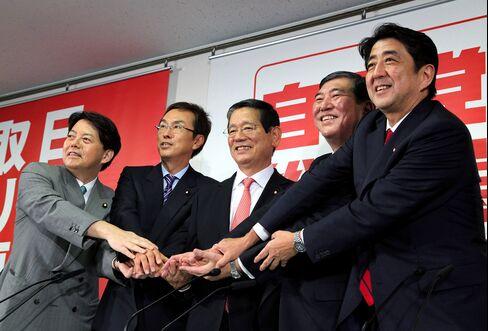 Japan's LDP Advocates Challenging China in Bid to Regain