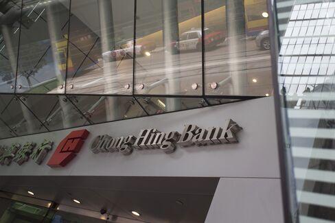 Chong Hing Bank
