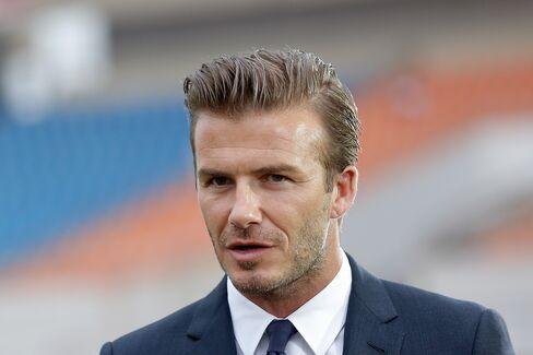 Former England captain David Beckham