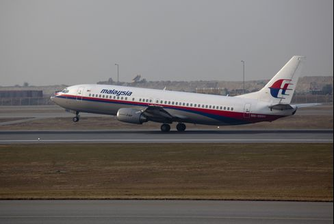 Malaysian Air Slumps on Planned Rights Issue