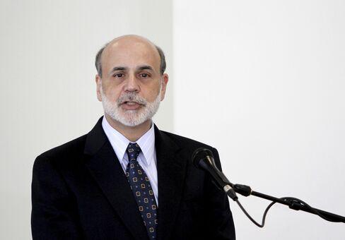 Chairman of the U.S. Federal Reserve Ben S. Bernanke