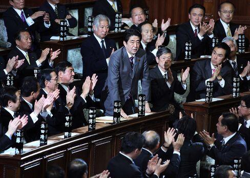 Japan's Incoming Prime Minister Shinzo Abe