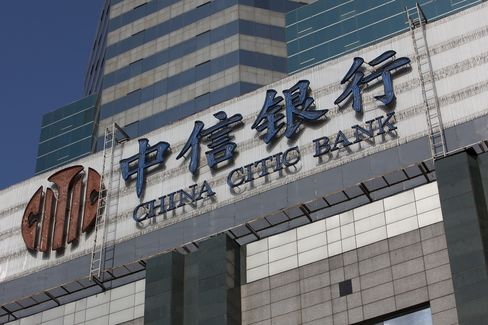 China Citic Bank branch