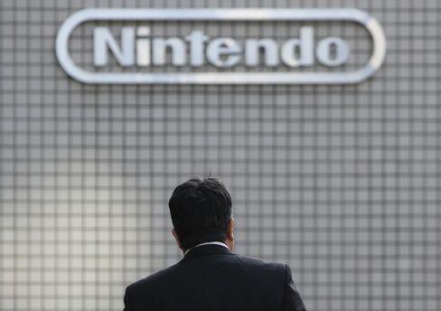 Nintendo Offices