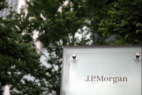 JPMorgan Hires Ex-Barclays Analyst Fujimori as Technology Banker