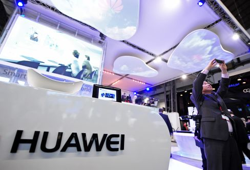 Huawei Says It's No Threat to U.S. Security, Invites Probe