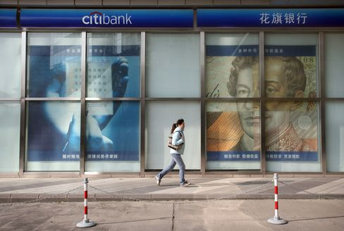 Citigroup Targets 100 China Branches in 2-3 Years, Bird Says