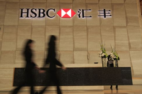 HSBC Insurance Venture Fires Staff in China, Drawing Protest