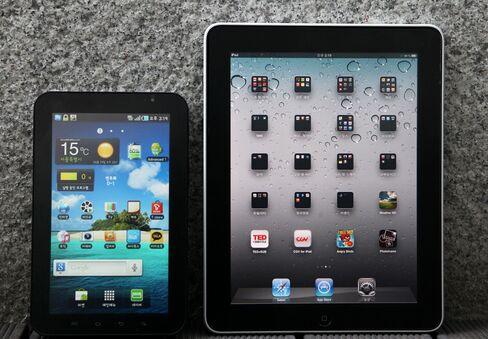 Apple, Samsung Seek to Build on Ban Victories