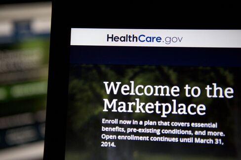 Health-Insurance Exchange Website