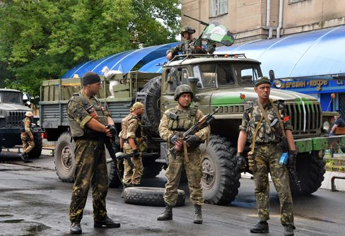 Ukrainian Forces Stand Guard in Slavyansk