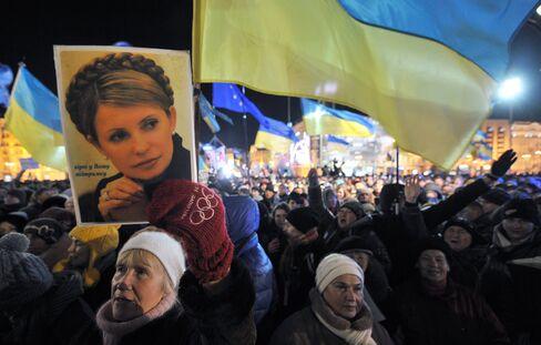 Pro-European Rally in Kiev
