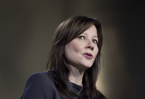 General Motors Co. Head of Global Product Development Mary Barra
