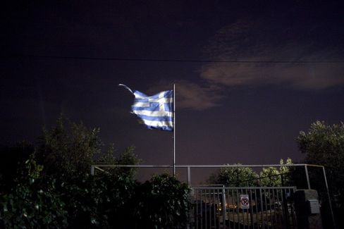 The Greek National Flag Flies in Athens