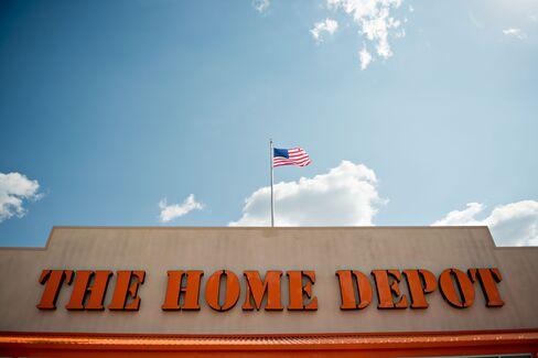 A Home Depot Inc. Store
