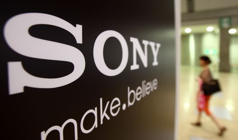 Sony Cuts Annual Profit Forecast on Slowing Demand, Stronger Yen