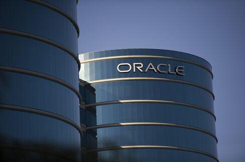 Oracle's Headquarters