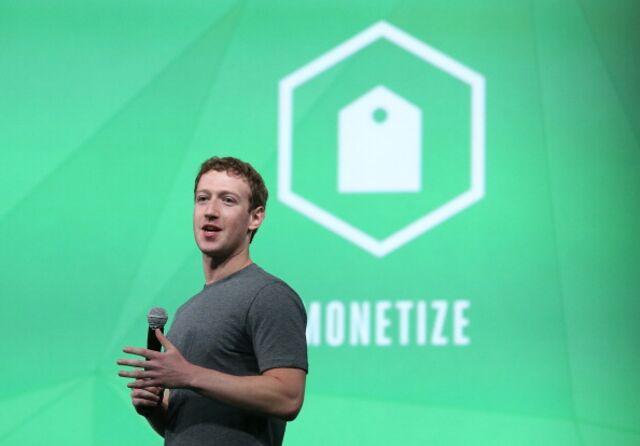 Mark Zuckerberg and the Magic Word.