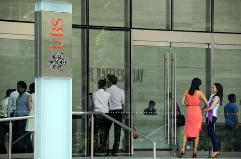 UBS Leading Southeast Asia Stock Sales With Billionaire Deals
