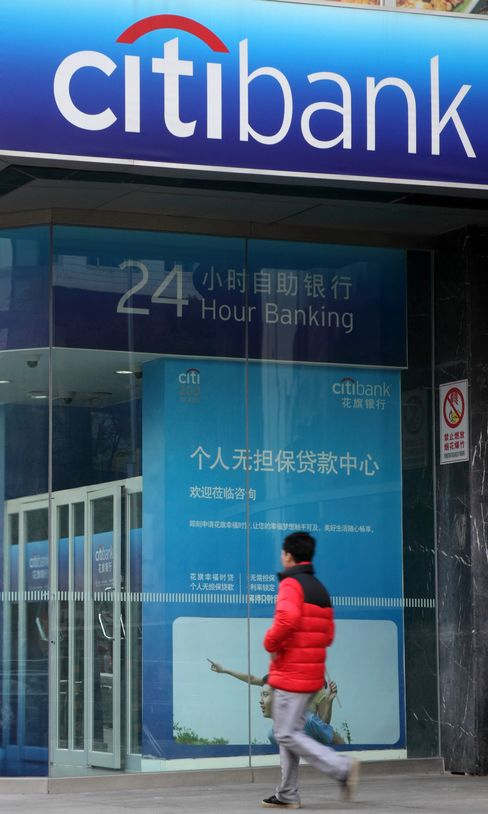 Citigroup 2012 China Profit 'Sound' After Adding Products, Staff