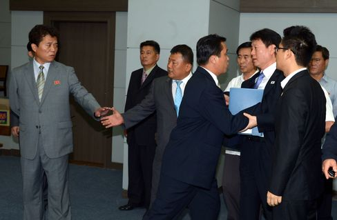 South Korea Made Final Offer to North Korea for Gaeseong Talks
