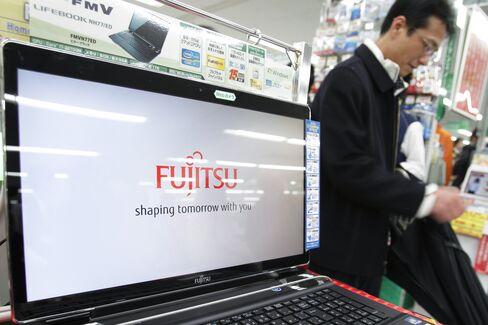 Fujitsu Falls to 34-Year Low After Posting Net Loss